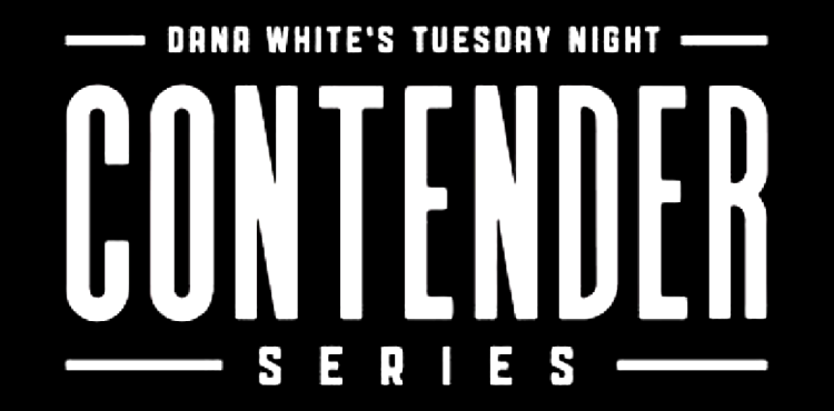 Dana-Whites-Tuesday-Night-Contender-Logo